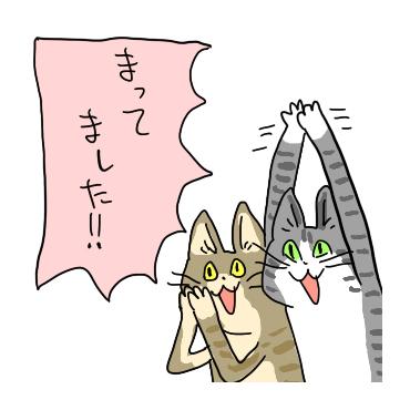 電話猫まとめ by FRONT その他/動画 - ニコニコ動画